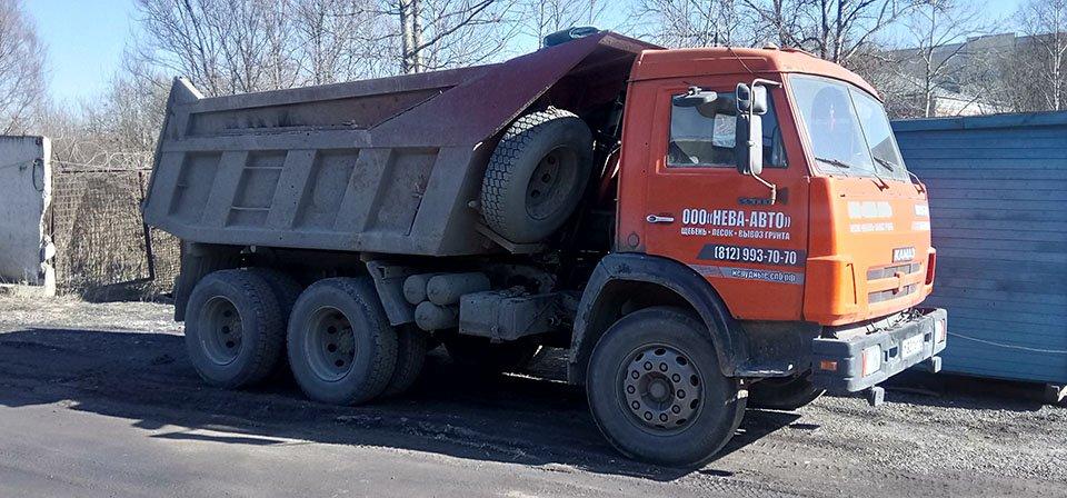 Заказ и доставка щебня в приозерске строительная компания бу хын